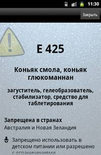 2782ac364e