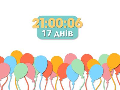 Preview 48b84567bd