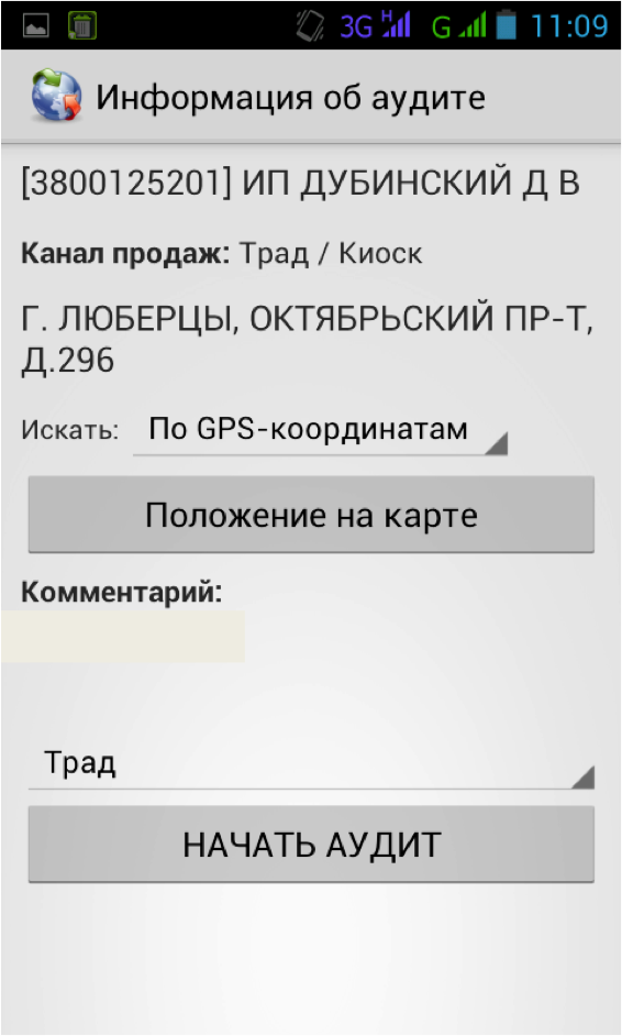 65fb813805