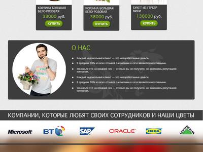 Preview a7b75014b1