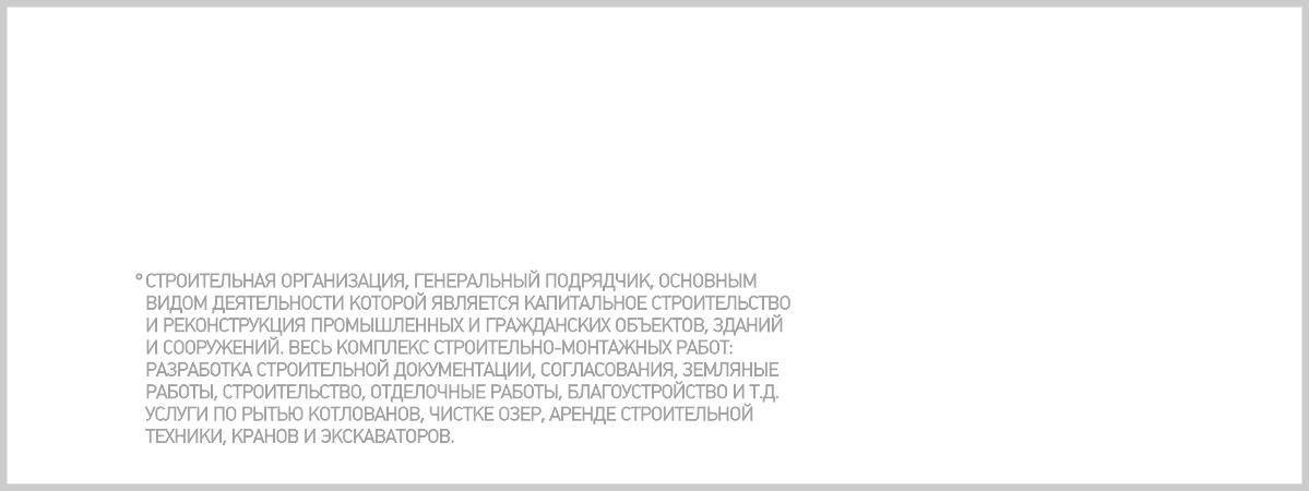 C74a79260a