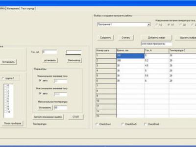Preview 83580b9a1d