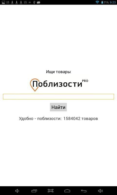 3ed4589b78