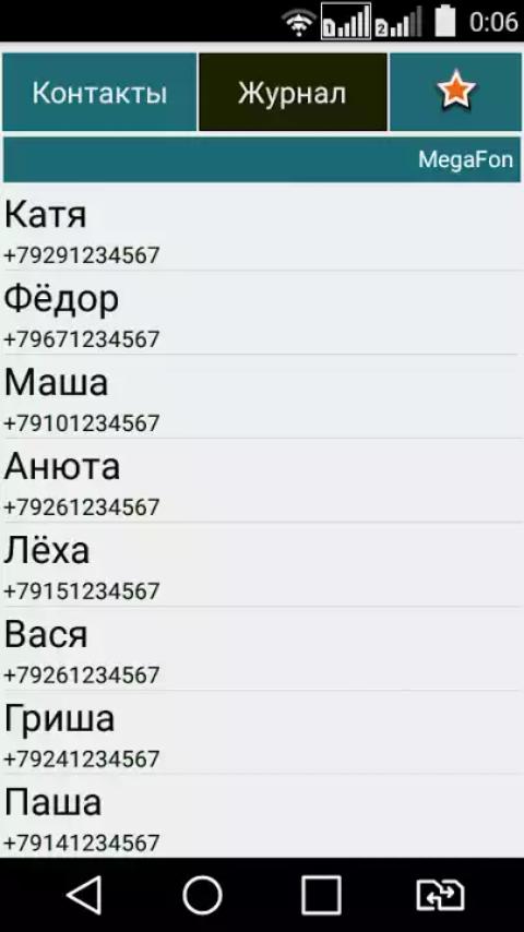 Ec0388e95b