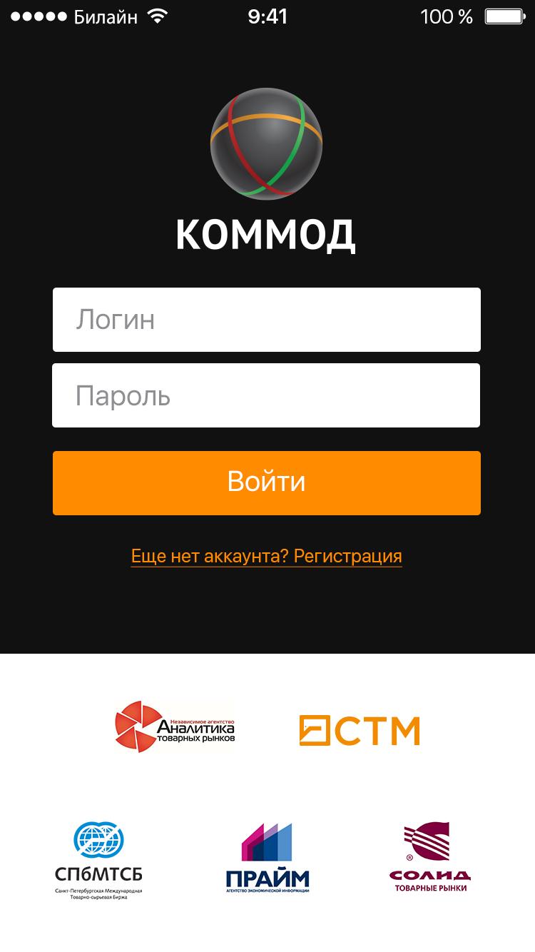E45a949534