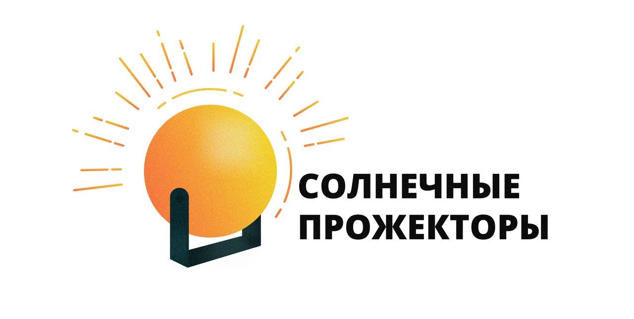 Логотип удаленная работа купить отзывы на фриланс ру