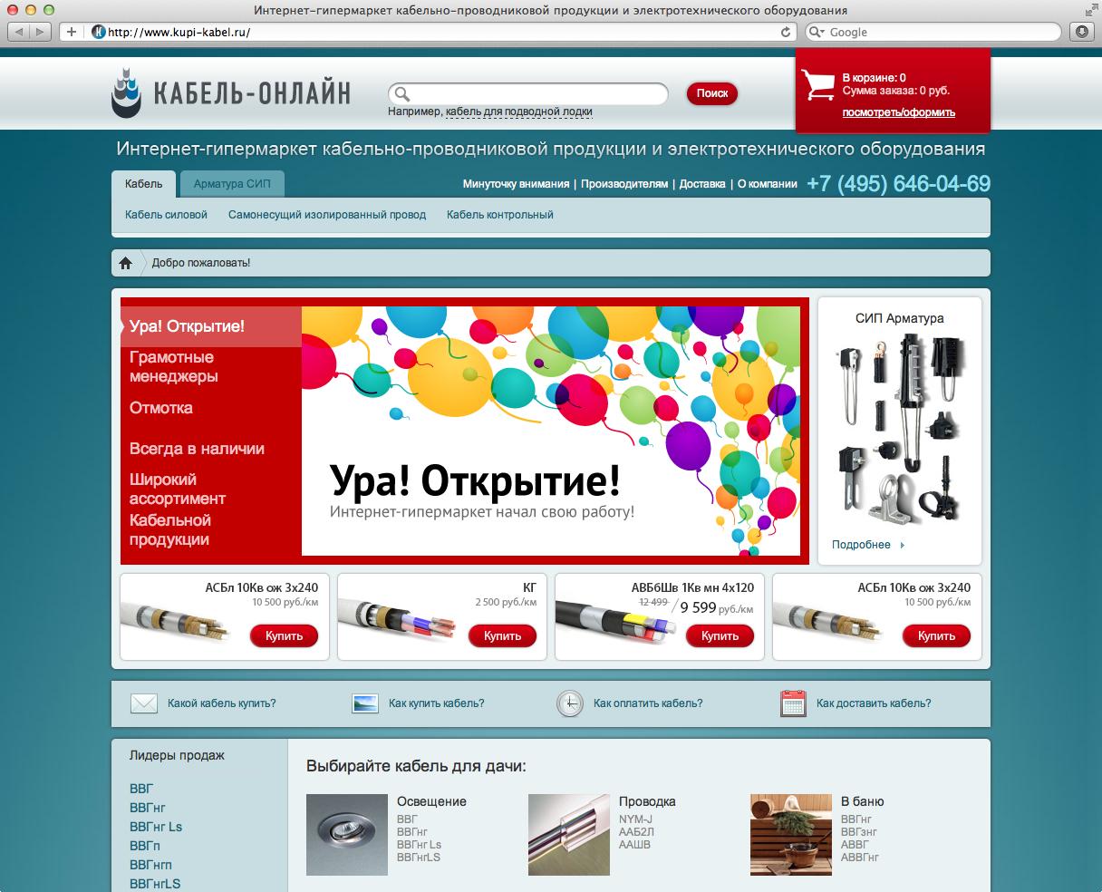 Www Kupialt Ru Интернет Магазин