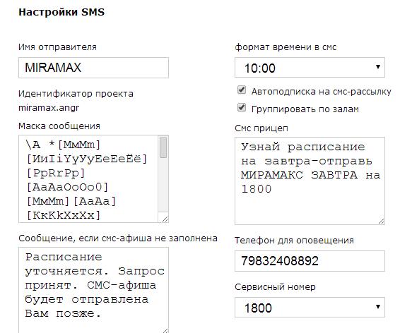 6c6dce5310