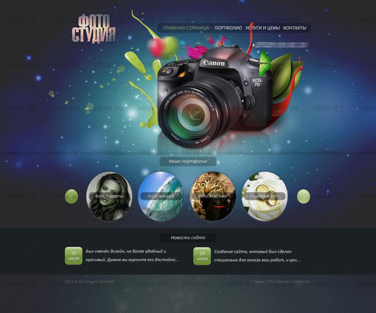 сайт для фотографов фрилансеров