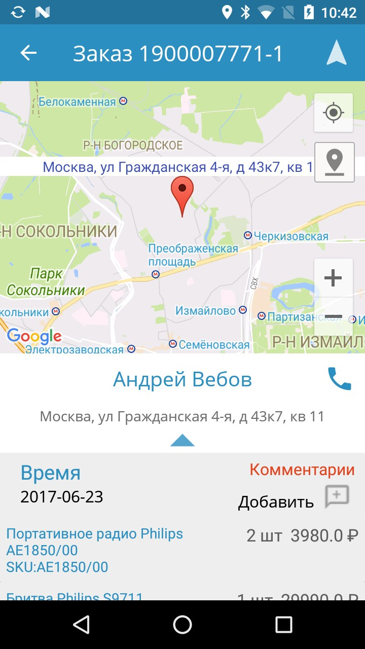 0800282c92