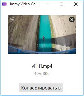 882910515a