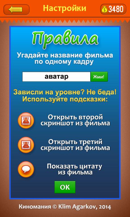 8662715508
