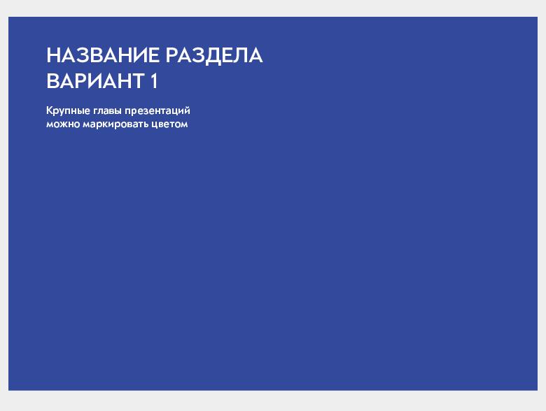 02432a0124