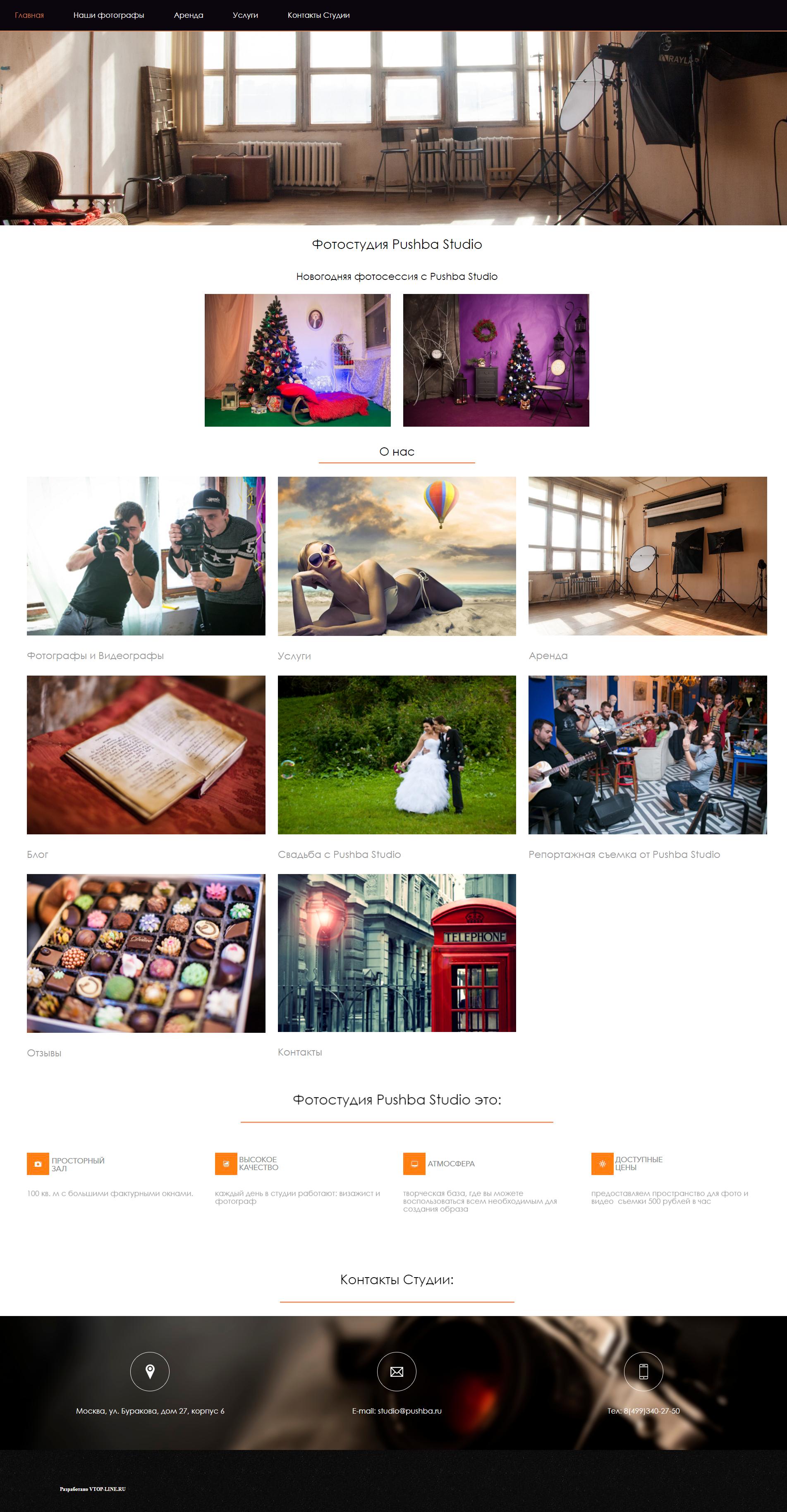 Сайт фриланс фотографы фрилансер дизайнер удаленная работа
