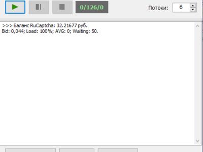 Preview edc73728ba