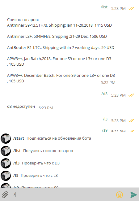 3276c2c1de