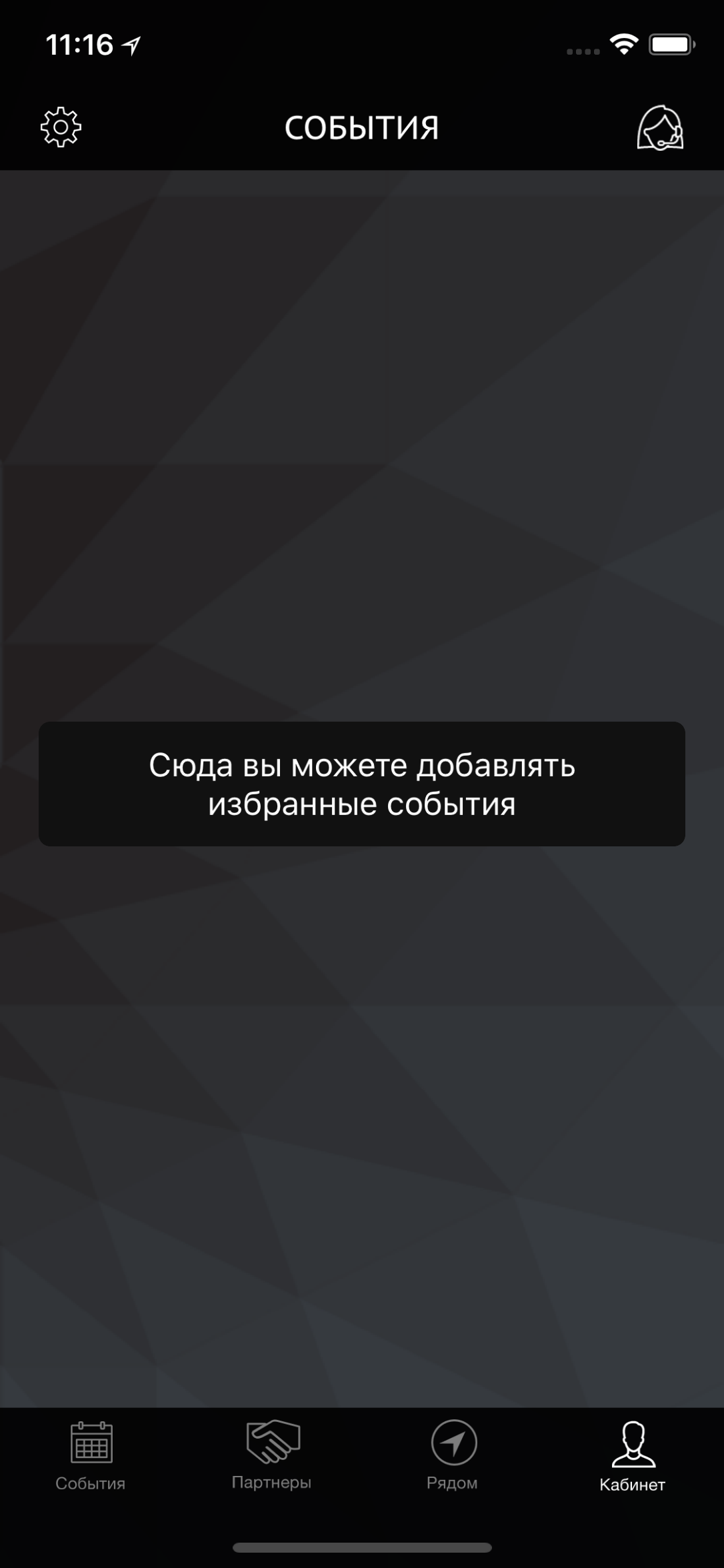 7c3b144623