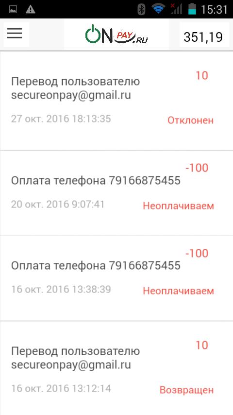 4913681aee