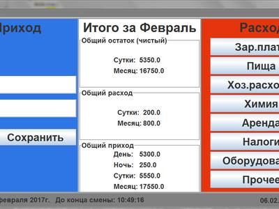 Preview ffd453011e