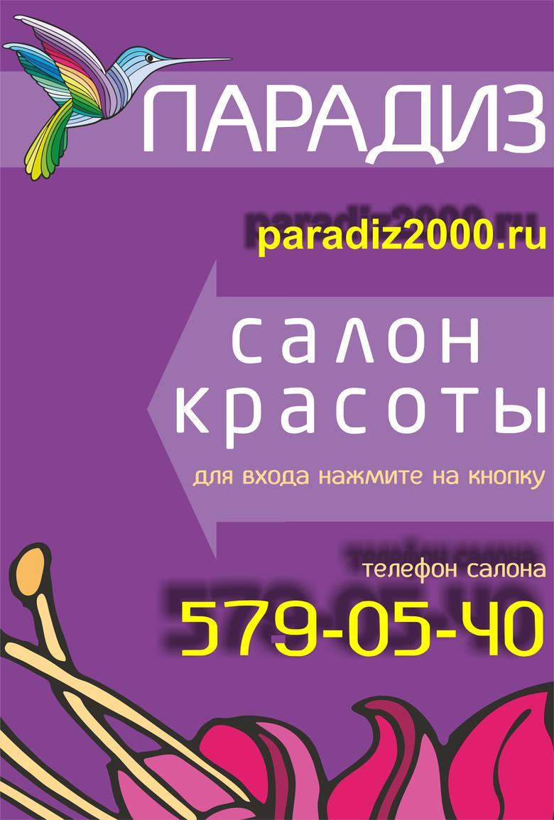 209e1db762