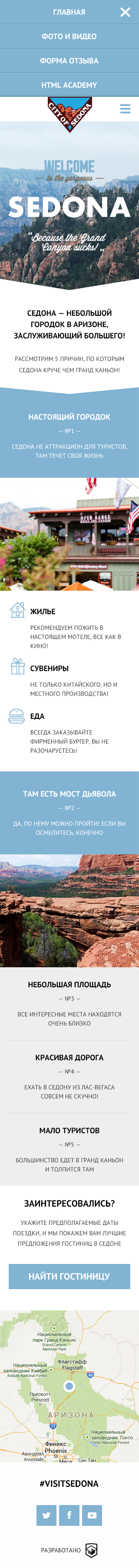 E4a8f4661e