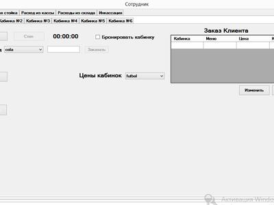Preview e66ee0e274