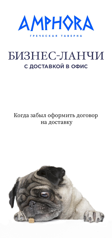 8db33610a0