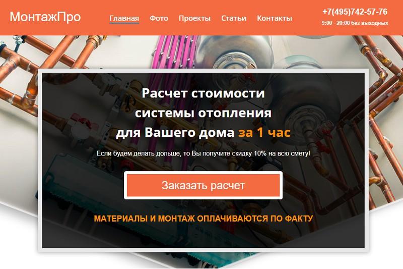 Вакансии для фриланс верстальщика html фриланс веб дизайнеров