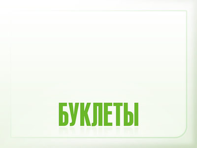 Preview 1daa34ed86