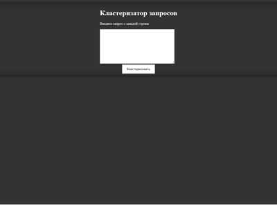 Preview e9d6428b95