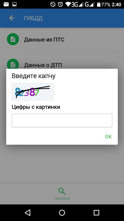 A4dcd094fd