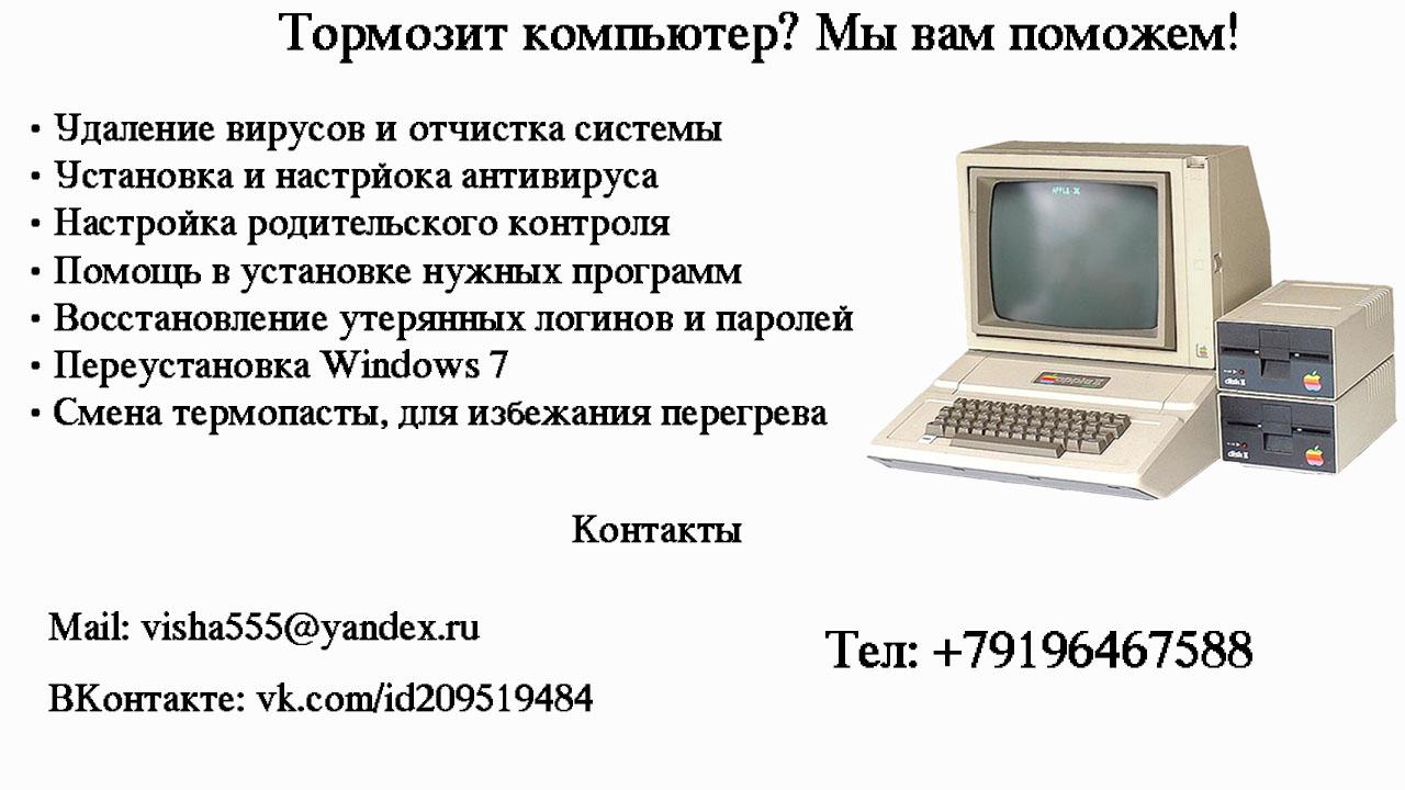 873a9a6544
