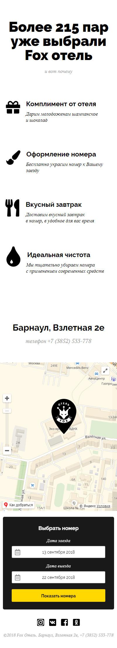 B3a3f3210b