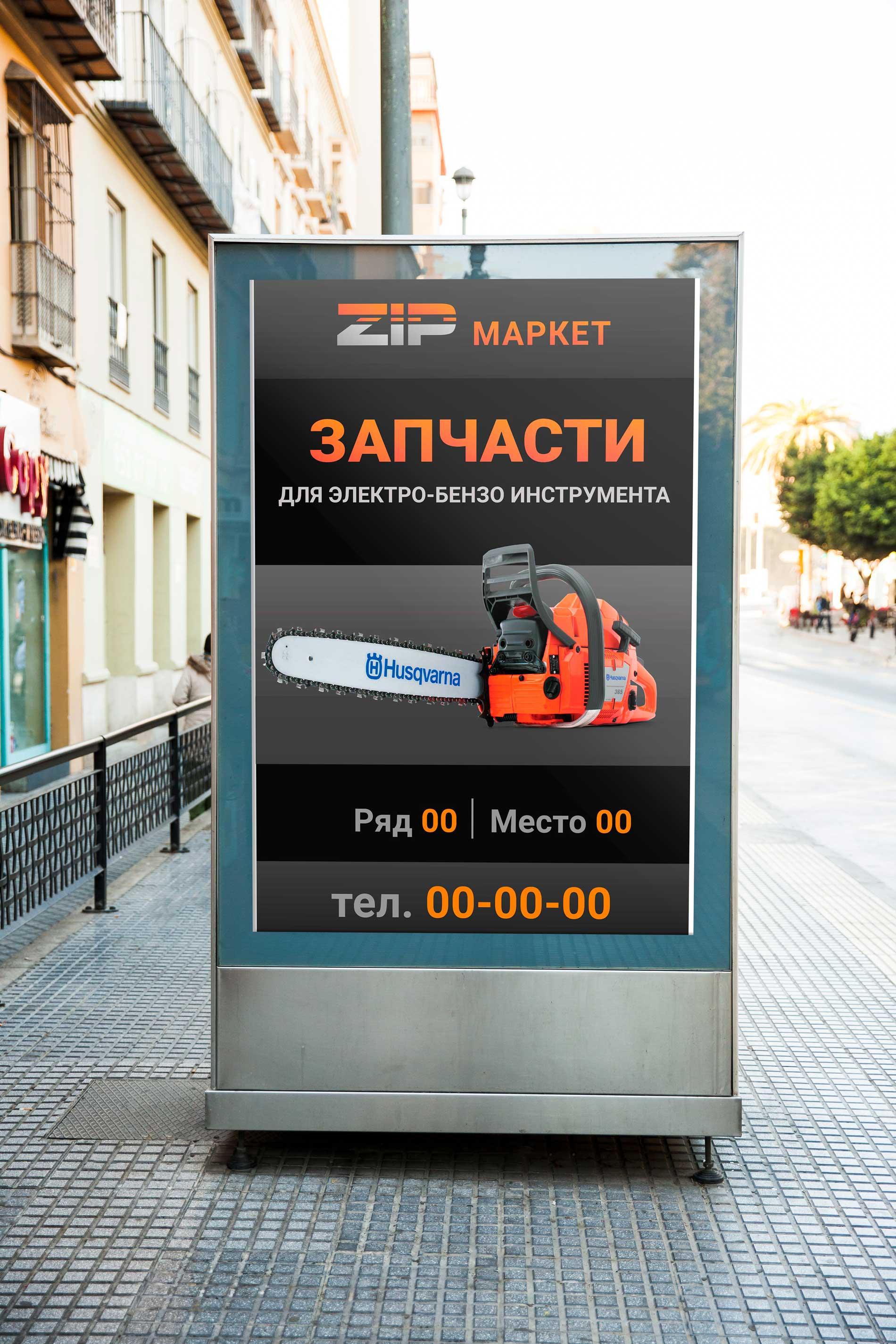 E7006d6590