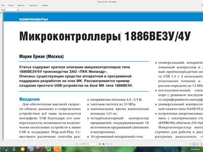 Preview b8cc3f7a21