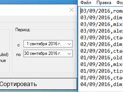 Preview d000fe477a