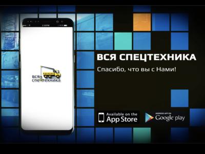 Preview ec16992d16
