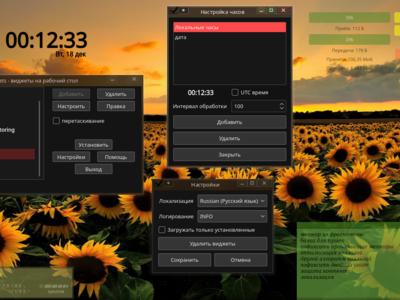 Preview d5011124ec