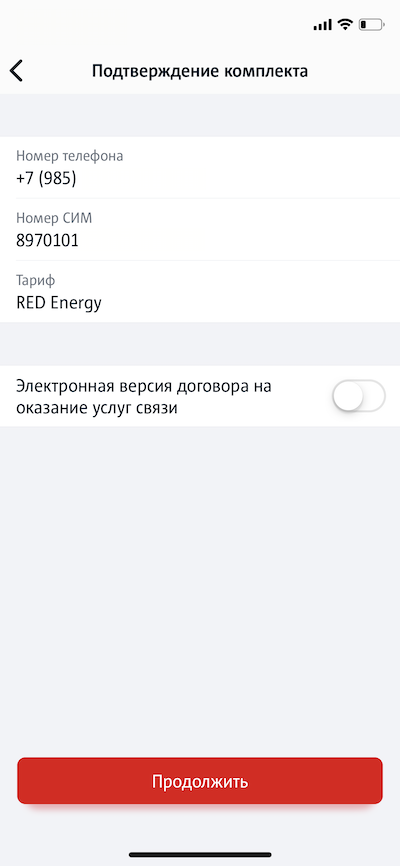Efa528417a