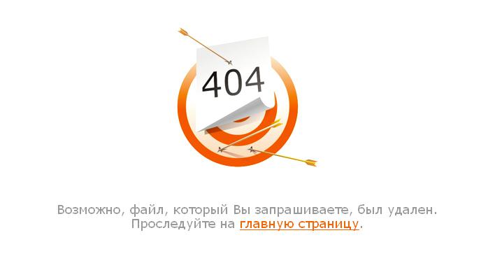 E919797223