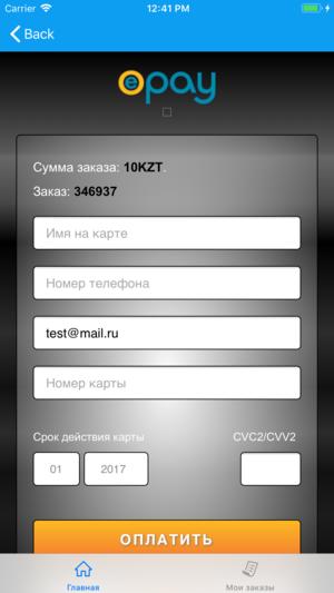 A7327ad664