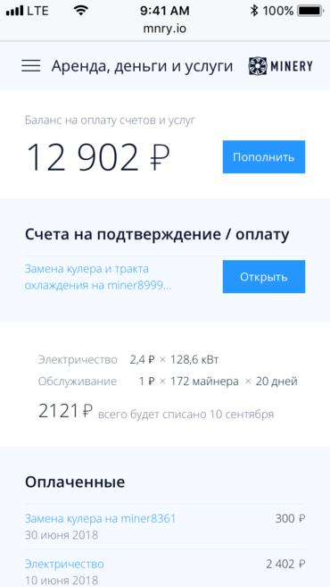 1c468732fc