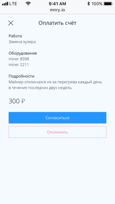 68887ee897