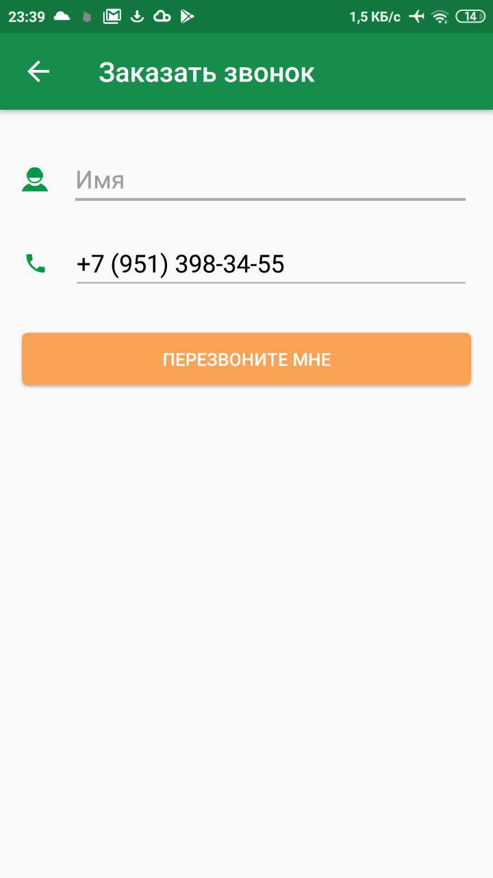 D18a86485a
