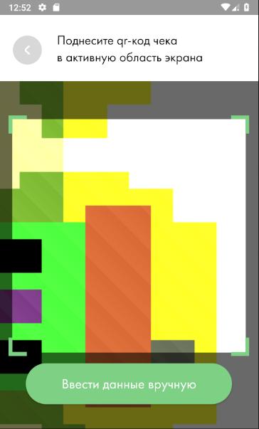 Bac7b16411