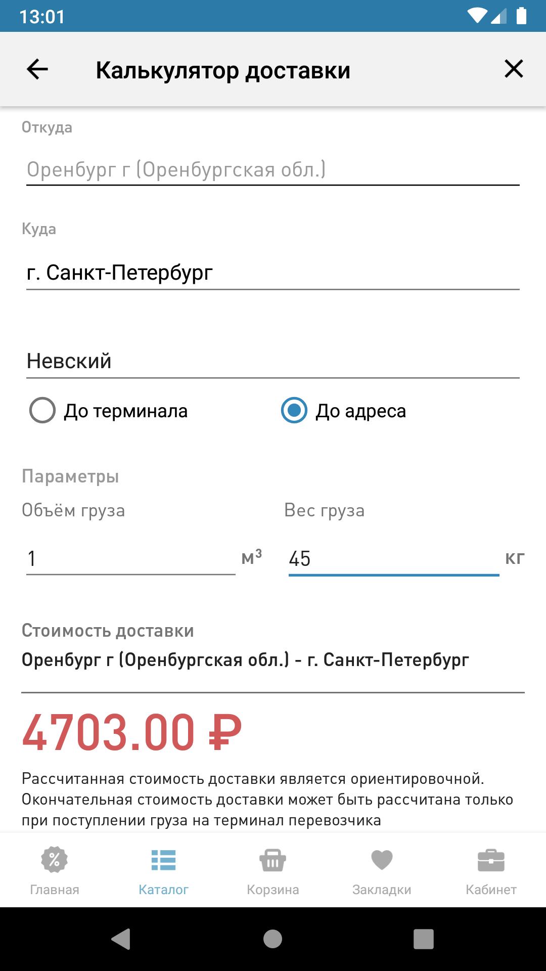 659d8269bb
