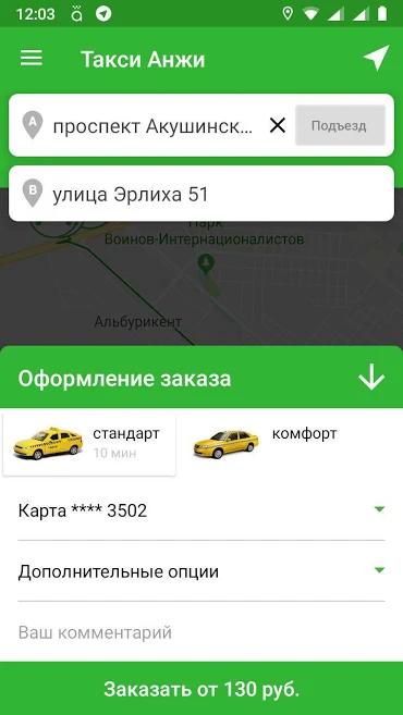 2d4613da77