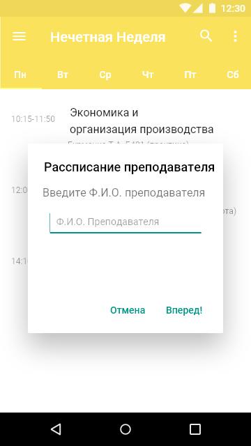 43771b43cd