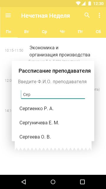8757d61628