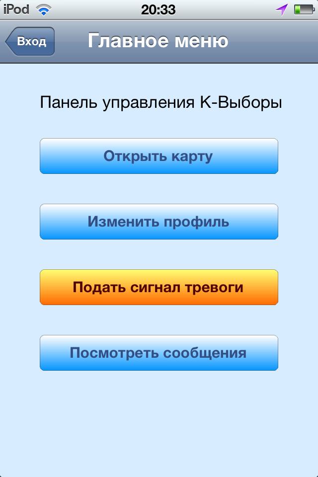 1db6720e45